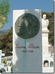 Monumento a Ritsos