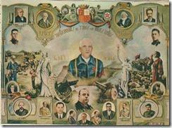 Cartel del Frente Popular