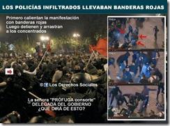 policias_inflitrados_provocan_cargas
